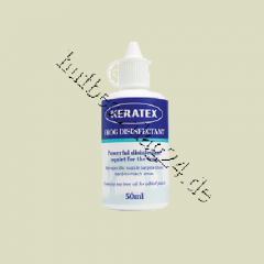 Frog/Strahl Disinfectant 50ml